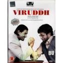 Viruddh  DVD