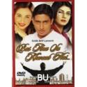 Bas Itna Sa Khwaab Hai DVD