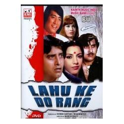 Lahu Ke Do Rang - DVD
