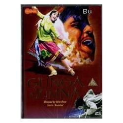 Gunga Jumna - DVD