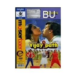 Vijaypath - DVD