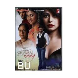 Laaga Chunari Mein Daag - DVD