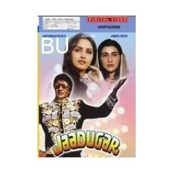 Jaadugar - DVD