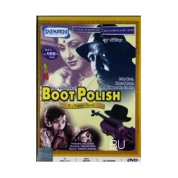 Boot Polish - DVD