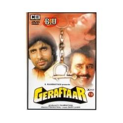 Geraftaar - DVD