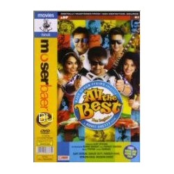 All The Best DVD