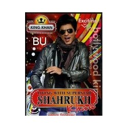 Living with Shah Rukh Khan - DVD