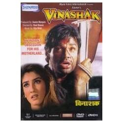Vinashak - DVD