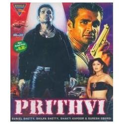 Prithvi - DVD