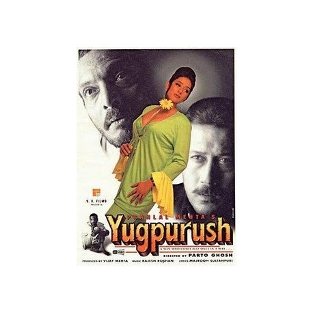 Yugpurush - DVD