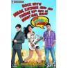 Mere Brother Ki Dulhan  DVD