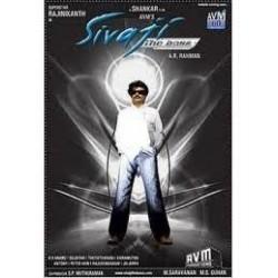 Sivaji The Boss  DVD