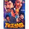 Tezaab DVD