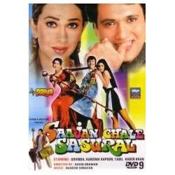 Saajan Chale Sasural DVD
