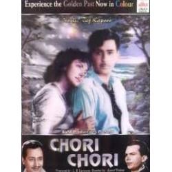 Chori Chori (old) - DVD