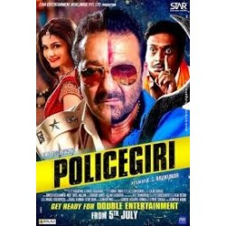 Policegiri DVD Collector