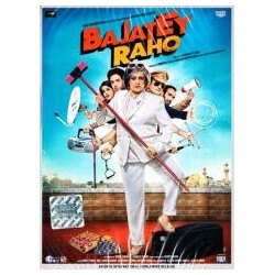 Bajatey Raho DVD COLLECTOR