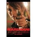 Mardaani DVD
