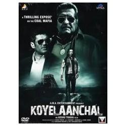 Koyelaanchal DVD