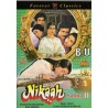 Muqaddar Ka Sikandar - DVD