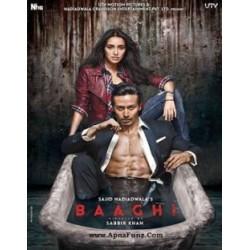 Baaghi (2016) DVD