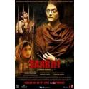 Sarbjit DVD