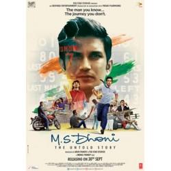 M.S. Dhoni DVD