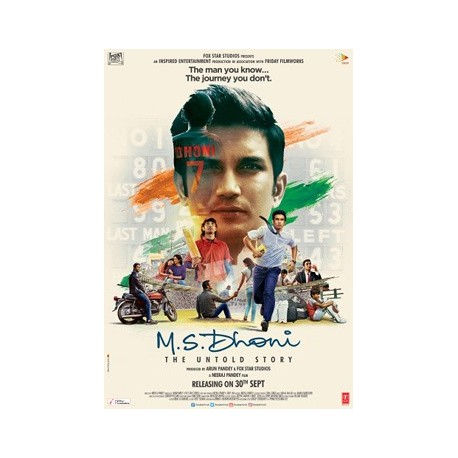 M.S. Dhoni DVD Collector