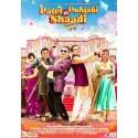 Patel Ki Punjabi Shaadi DVD