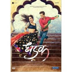 Dhadak DVD