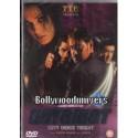 Qayamat (new) DVD