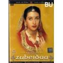 Zubeidaa - DVD
