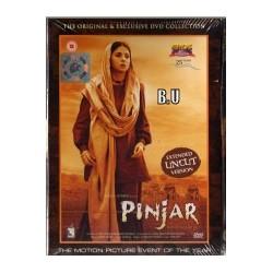 Phir Milenge - DVD