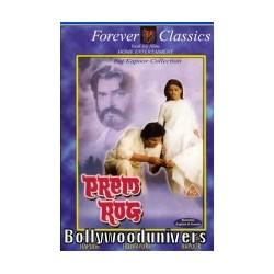 Prem Rog - DVD