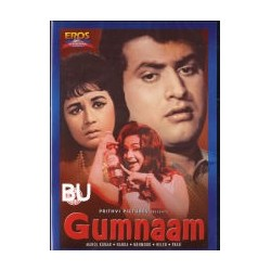 Gumnaam - DVD