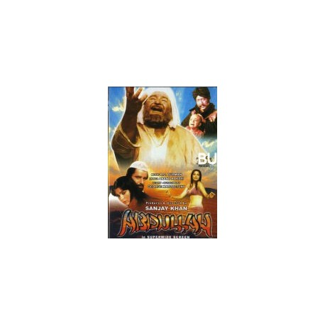 Abdulla - DVD