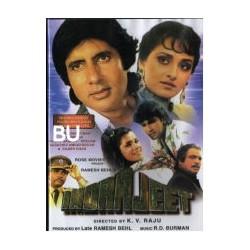 Indrajeet - DVD