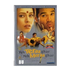 Yeh Tera Ghar Yeh Mera Ghar - DVD