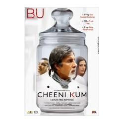 Cheeni kum - DVD