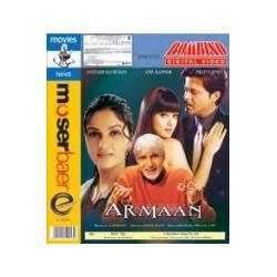 Armaan - DVD