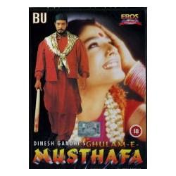 Ghulam-E-Mustafa - DVD