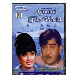Around The World - DVD
