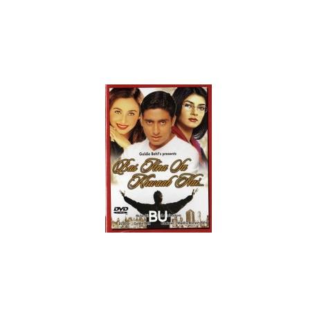 Barsaat (new)- DVD