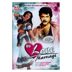 Love Marriage - DVD
