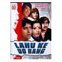 Lahu Ke Do Rang - DVD