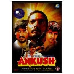 Ankush - DVD