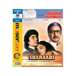 Shaadi No. 1 - DVD