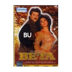 Bewafaa - DVD