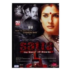 Satta - DVD