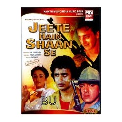 Jeete Hain Shaan Se - DVD